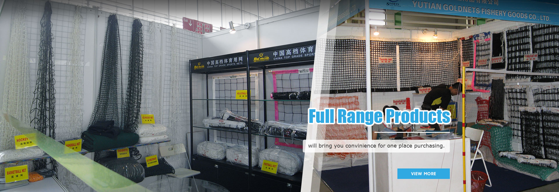 Tangshan Goldnets Fishery Goods Co., Ltd